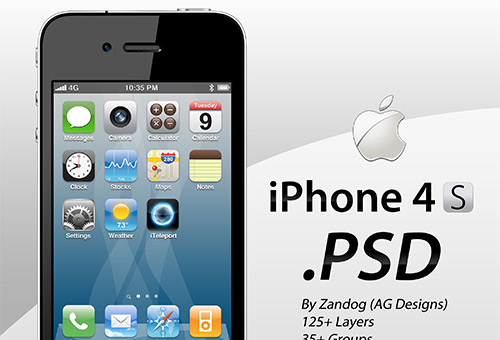 รูบ iDevices (iPhone, iPad, iOS)